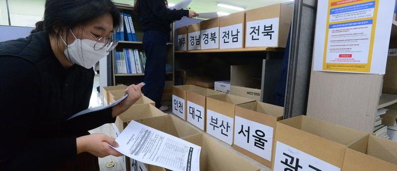 정부 재산등록 추진…교원 95 압도적 '반대'