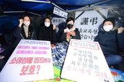 '서울학생인권종합계획 반대' 확산 일로
