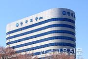 교총, '무자격 기간제 교원 임용 반대' 건의서 전달