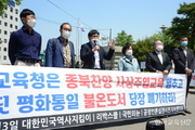북한, 자유·민주주의 구현되는 나라?