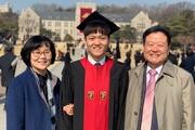 50만 교육 가족이 있어 대한민국에 미래가 있습니다