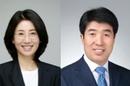 부산교대 총장 임용후보 결정… 부산대와 통합 '어디로'