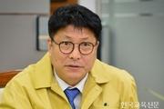 도성훈 인천교육감 전 보좌관 구속 기소