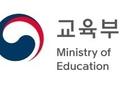 내년 7월 출범… 국가교육위원회 설립준비단 발족