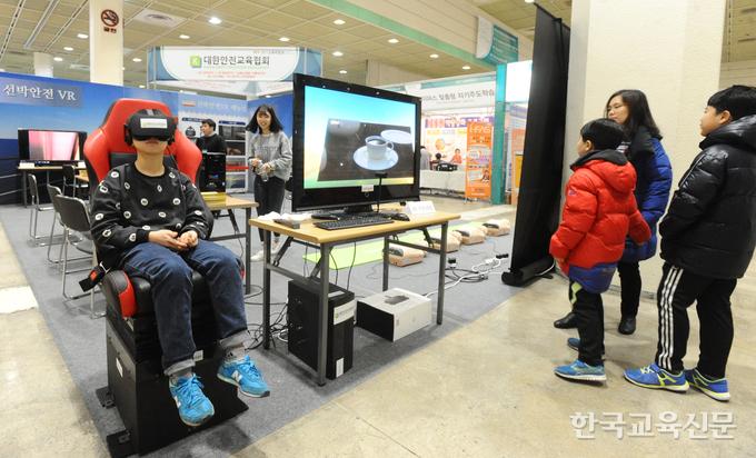 한 학생이 가상현실(Virtual Reality) 안경을 쓰고 진동의자에 앉아 지진 상황을 가상체험하고 있다.