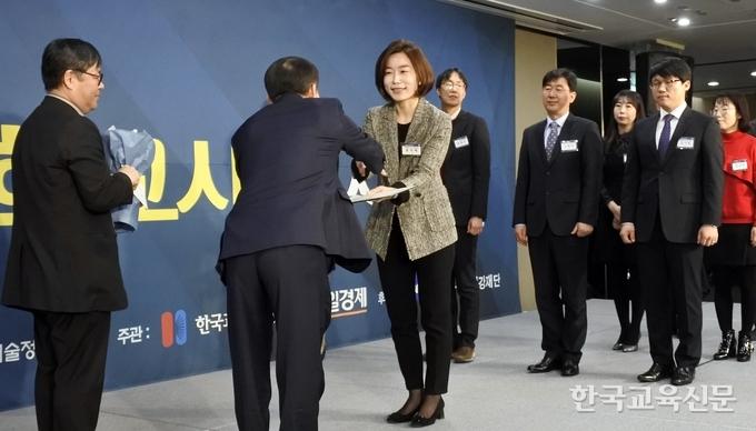 7일 세종문화회관에서 열린 '올해의 과학교사상' 시상식에서 교사들이 상을 받고 있다.